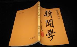 """今年上海高校10个本科专业被预警 ,新闻学、法学""""上榜"""""""