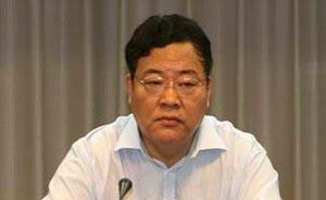 涉严重违纪违法,连云港副市长、公安局长陆云飞被查