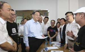海峡论坛举办青创先锋汇,为台湾青年提供发展机遇