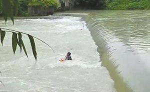 四川5人聚会发生溺水事故2死1失踪,男孩目睹父亲救人遇难