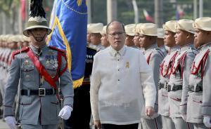 """菲律宾总统阿基诺独立日发表演讲,暗指新当选总统""""独裁"""""""