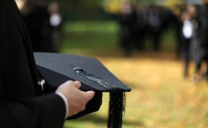杭州西湖大学聘全职博士教师,明年初招首批博士生