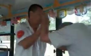 吉林长春一公交司机与老年乘客厮打,赔百余元医药费