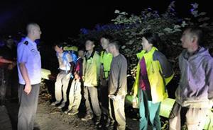 四川7驴友登山失联百余人搜救,获救后反问谁让你们救了