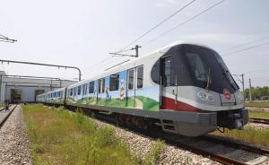 上海地铁迪士尼主题列车将于6月16日开园日首发,现有两列