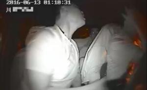 四川一男子打的哥还威胁杀其全家:老子的案子够判50年