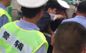 """江苏建湖回应""""交警打晕16岁学生"""":警方未打,其突然倒地"""