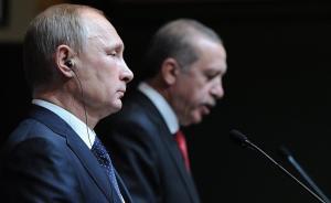 """埃尔多安致函普京庆祝""""俄罗斯日"""",俄土一步步走向和解?"""