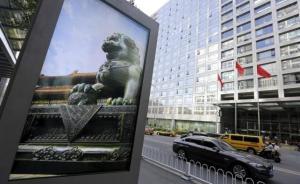 证监会回应MSCI再拒A股:任何没A股的国际指数都不完整