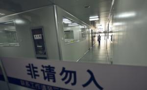 北京发现一例河北赴京就诊H7N9禽流感病例,患者病情危重