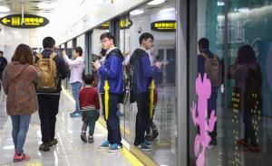配合迪士尼开园7条大巴快线全部开通,地铁11号线延时运营