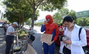 北京街头一母亲扮蜘蛛侠筹钱:5岁儿患血病,已下病重通知书