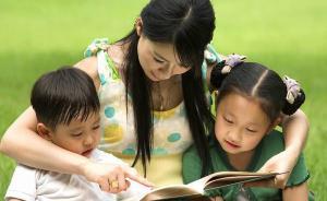 中国亲子教育现状调查:87%家长有焦虑情绪,需回到平常心
