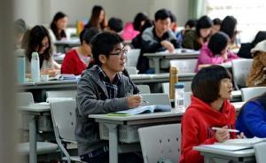 某些大学教师教授几年不更新课件,甚至不同年级不作区分