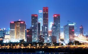 """北京改革""""大城管"""":城市管理委员会7月挂牌,国土规划合并"""