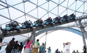 上海迪士尼开园次日,三个游乐项目相继发生故障停运