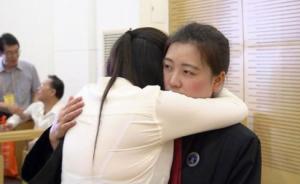 代孕龙凤胎丧父,祖父母与抚养母亲争夺监护抚养权二审被驳回