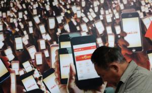 广州多位市民遭验证码短信轰炸:连收50多条,震到手机发烫