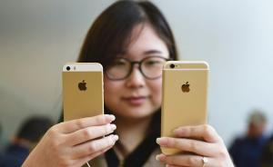苹果手机被判侵权国产手机外观,苹果公司起诉北京知识产权局