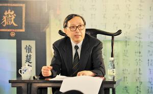 清华大学国学院院长:越要准备留学,越要多学点国学