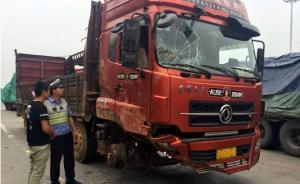 货车没有两个前轮仍跑高速,被拦停后称遇交通事故欲回江西修