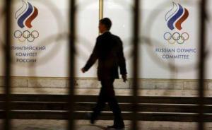 俄罗斯田径遭禁赛无缘里约,下一步轮到整个俄罗斯代表团?