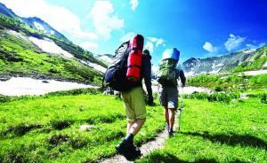 """人民日报评""""驴友获救不领情"""":丧失对徒步探险专业性的敬畏"""