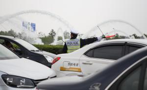 上海交通大整治效果显现:巡查发现交通违法行为一次比一次少