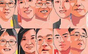 《自然》选出十位中国科学之星