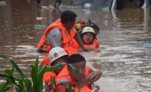贵州黔西南洪灾一煤矿被淹,正营救8名被困井下操作人员