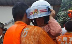 云南彝良一幼儿园57名师生被洪水围困,两小时后获救