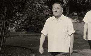 论邓小平的政治自信和政治智慧