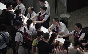 上海机场客流首超北京,首都机场受困空域饱和