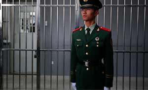 德媒:中国法院首次判德国人死刑,罪犯被控锤杀委内瑞拉女友