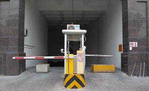 开发商要求上海一小区业主两天腾空停车库,保安组人墙摆石墩
