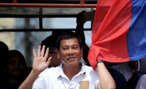 菲律宾新总统杜特尔特:不会因为黄岩岛争端与中国开战