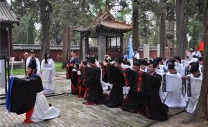 儒家学者倡议设儒学为一级学科,向西化的学科体制要户口