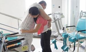 杭州姑娘用爱唤醒植物人前男友,却遭逼婚去山区支教躲避