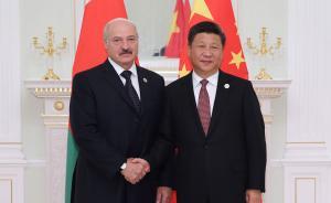 习近平会见白俄罗斯总统:以中白工业园为抓手深化大项目合作
