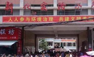 """湖南警方回应小学生""""被罚站""""后跳楼身亡:老师没有体罚辱骂"""
