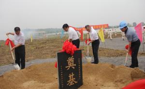 湖北仙桃暂缓建设垃圾焚烧发电项目,称征求市民意见后再决定