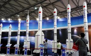 中国重型运载火箭15年内首飞:自主进入空间能力将大幅提升