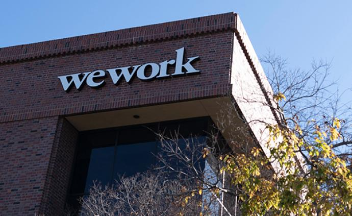 WeWork裁员求生,红极一时的共享经济还有未来吗?