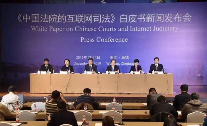 28個知識點,解讀最高法發布的互聯網司法白皮書