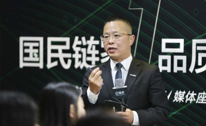 上海链家:市场占有率已达20%,新入职经纪保底月薪八千元