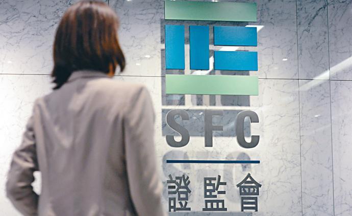 香港证监会为市场减压:宽免2020-2021年度牌照年费