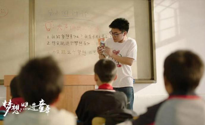 """田宗林:从胆小的人,变身会魔术的""""小田老师"""""""