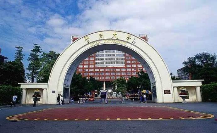 暨南大学公布招收香港学生简章:要求无犯罪记录