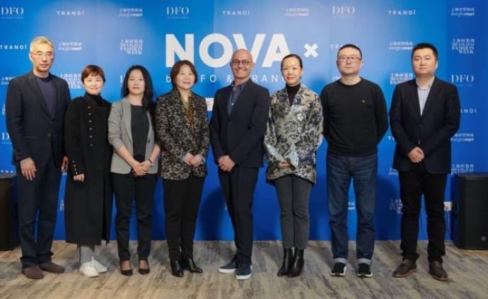 上海時裝周迎來重磅商貿合作伙伴NOVA