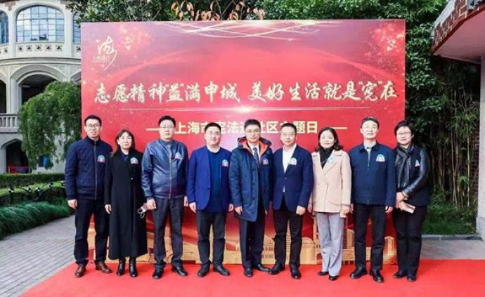 """""""憲法進社區""""在上海長寧舉辦,還發布了愚園路法治文化地圖"""